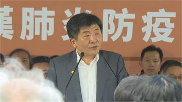 快新聞/埃及遊船爆疫情稱台灣旅客感染源   陳時中駁時間序列未列清、草率!