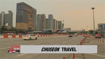 南韓中秋五天連假開跑疫情影響 返鄉人潮大減