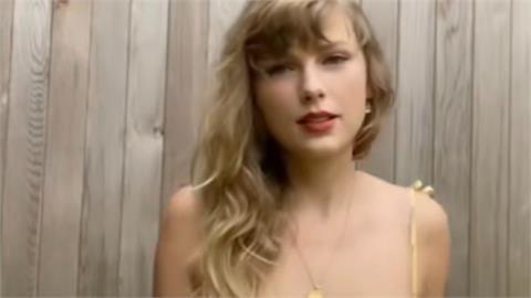 泰勒絲加入 TikTok 首支影片「連變4套服裝」百萬粉搶圍觀
