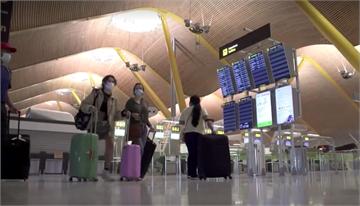 西班牙對歐洲國家開放 取消14天入境隔離規定