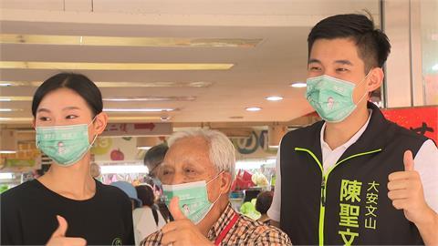 模特兒妹妹助攻 議員參選人陳聖文七夕市場搏感情