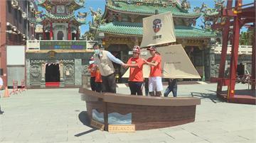 很不一樣!台南「做16歲」成年禮 「巨大木帆」成打卡熱點