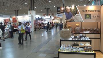 全台最大飲食品展 4大主題逾千攤聯合展出