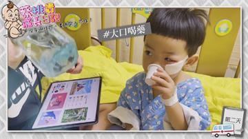 台灣最小人氣網紅!蔡桃貴割傷眼角 媽媽「二伯」狂哭:心疼到爆炸