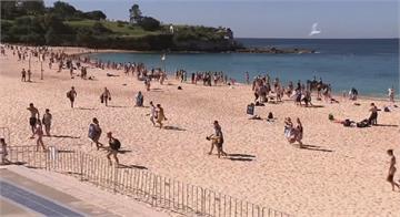 雪梨海灘重開人滿為患 當局緊急下令再關