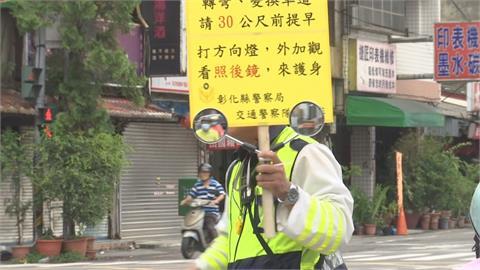 「嗶嗶哥」當街脫口秀 交警活潑宣導交安