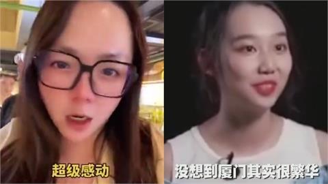 又見統戰!「台灣女孩」吹捧中國繁華又先進 小粉紅反酸:那來定居