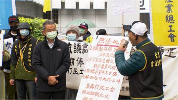 大榮貨運工會上街頭抗議!遞血書四大訴求要求協商  工會理事長:本公司薪資業界最低