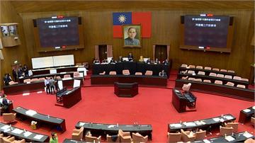 立院新會期明日開議 聚焦三大預算案、美豬議題