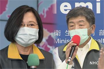 快新聞/彰化採檢惹議 蔡英文挺陳時中:民主的台灣「不會也不可能隱匿疫情」