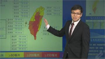 快新聞/明雨勢將更強 氣象局:中南部嚴防豪雨等級以上降雨