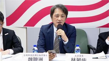 82.5%支持台美建交 台灣優先成主流民意
