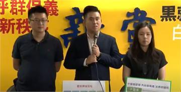 快新聞/新黨開罷基進黨陳柏惟 王炳忠口誤要「顏寬恒」下台