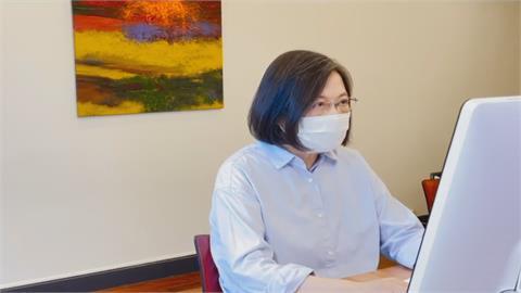 視訊會議主持中常會  蔡:感謝執政縣市安排接種