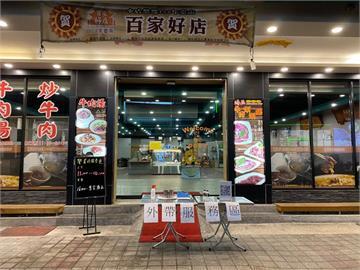 快新聞/台南「鴻品牛肉湯市政府店」7月底歇業 嘆月燒70萬撐不住