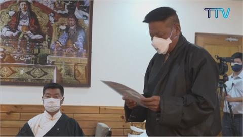 藏人新任司政邊巴次仁就職 稱願與中國對話