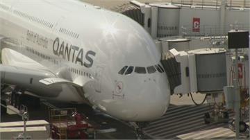 澳航率先提出 未來搭機可能要提供「疫苗護照」