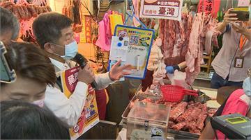 豬肉標示明年上路陳時中視察迪化街豬肉標示