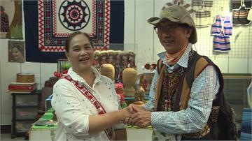 「台灣阿甘」網PO半世紀前與「阿美公主」合照尋人 他震驚:那是我阿姨