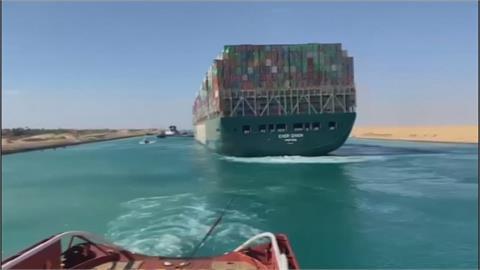 長賜號脫困救星 解密荷蘭SMIT海上救援公司