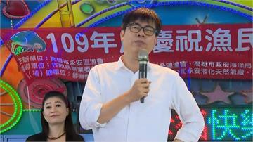 LIVE/衝刺高雄補選行程 陳其邁出席漁民節活動