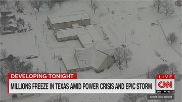 美寒流持續 大規模斷電荒 德州數百萬戶連日摸黑