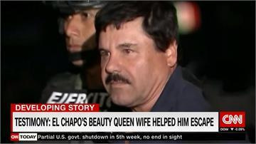 墨西哥毒梟古茲曼受訊 愛妻多次協助越獄
