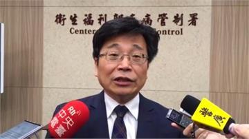 台灣爆2名疑似病例!武漢肺炎邁向「有效率人傳人」