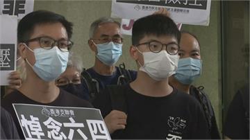 在香港紀念六四事件有罪?24位民主人士不畏強權出庭應訊