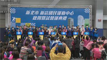 新店國民運動中心今起試營運12月13日~12月16日為期2週 免費體驗!