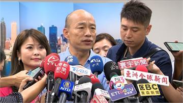 勘災神隱處理農舍?韓國瑜消失的20小時引熱議