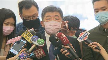 國台辦嗆台灣「輸出病毒」 陳時中回擊:中國信用也不特別好