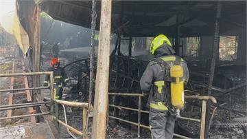 黑煙竄天! 新社香草藝術花園加蓋鐵皮餐廳著火「屋主嚇壞跌傷」