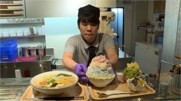 台南獨特吃法!吃完火鍋再吃冰 「雪鍋」進軍東區
