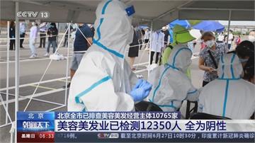 北京科技控疫情 民眾反憂被監控