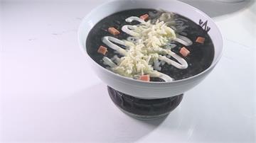 青醬墨魚結合粥品 中西合併有創意