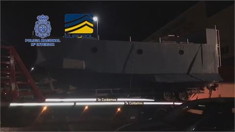 西班牙毒梟企圖造潛艇運毒 完工前遭緝獲