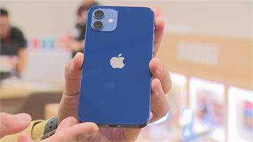 iPhone 12新色「海軍藍」話題多!這顏色...跟國民黨徽無違和 網友:是「夜鬱藍」