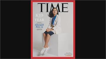 「時代」年度風雲兒童 15歲少女科學家獲選