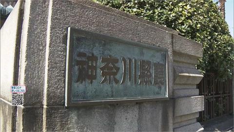 血氧濃度降處理延宕...確診男猝逝 神奈川縣賠146萬和解