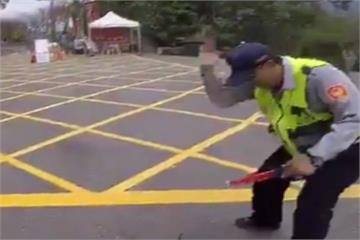 交通警察化身賽車裁判 搞笑大喊「開始啦」