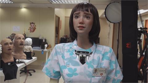 新機器人「格蕾絲」 為知名人形機器人蘇菲亞「妹妹」