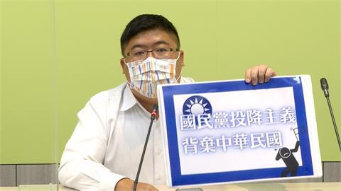 聲援蘇貞昌 綠委:國民黨作賊喊抓賊