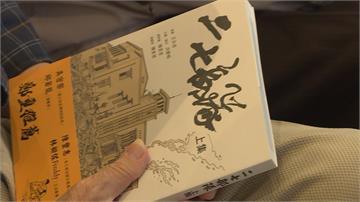 228事件血淚繪成書 漫畫 「二七部隊」發表