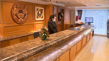 觀光產值恐年減逾3700億! 飯店轉型防疫旅館 「1月訂房滿」掀返台熱潮