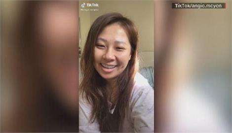 「外國口音症候群」! 澳籍亞裔女一覺醒來變愛爾蘭腔