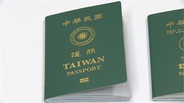 放大「TAIWAN」新版護照 明年1/11發行