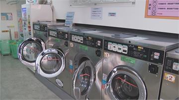 北市研擬管理條例 盼自助洗衣店不再像炸彈