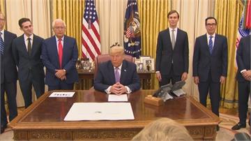 和平曙光!以色列、阿聯朝建交發展 敲定歷史性和平協議 川普邀至白宮簽約