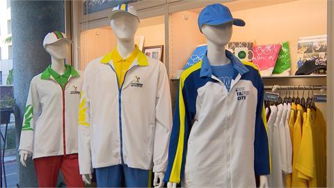 新北110年全運會 大會服裝時尚兼顧環保